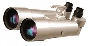 Quantum-6-Observation-Binocular